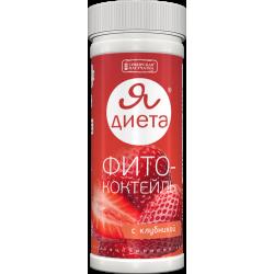 Phyto coctail mit Erdbeeren von Siberian Fiber, 170g